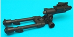 Picture of G&P Reinforced Tactical Bipod (Medium)
