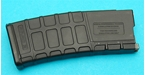 Picture of G&P 39rd MAGPUL PTS Magazine for WA M4 GBB (Black)