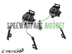 Picture of Z Tactical Helmet Rail Adaptor Set for COMTAC I and II (Black)