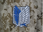 圖片 Attack on Titan Scouting Legion Patch