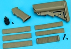 Picture of G&P Handguard Finger Stop Set C (Sand)