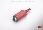 圖片 Element Ultra Torque Airsoft AEG Motor (Long Type)
