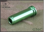 Picture of BD CNC Aluminum Seal Nozzle For:G36C