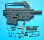 Picture of G&P M733 Metal Body