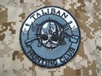 Picture of Operation Red Wing Taliban Hunting Club Patch