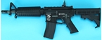 Picture of G&P WOC M4 CQB (Skull Frog) GBB Rifle