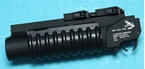Picture of G&P Skull Frog Type Quick Lock QD M203 Grenade Launcher (XS) (Black)