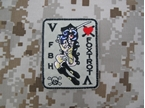 Picture of Devgru Navy SEALs Foxtrot Sexy Woman Patch (Tan)