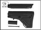 Picture of BD UBR Style Tactical STOCK for AR15/ M16 (BK)