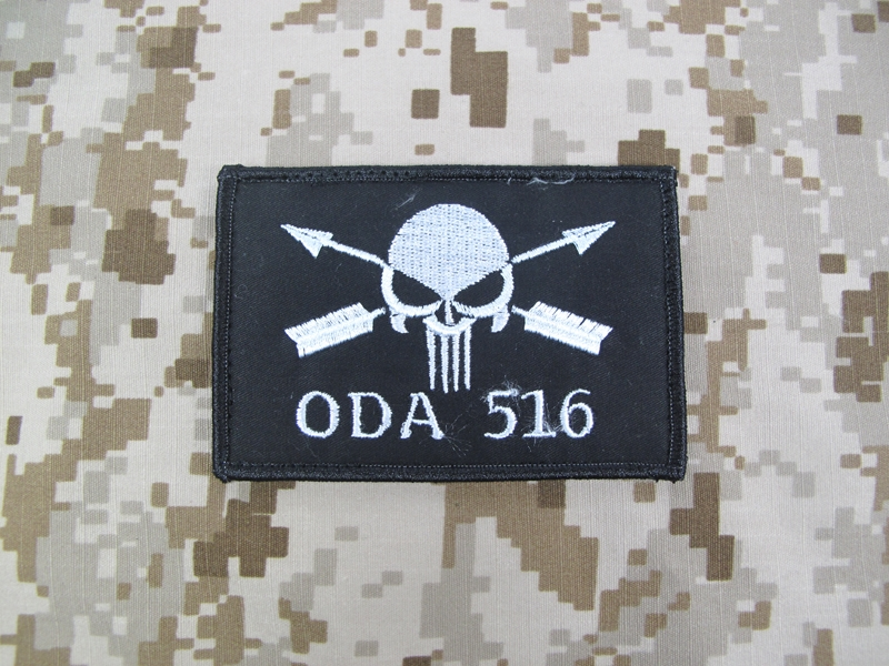 Picture of Special Force ODA 516 Skull Patch in Black colour mbss