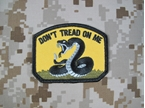 Picture of Mil-Spec Monkey Velcro Patch Don't Tread (Full Color)