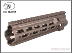 Picture of BD SMR Rail G Style 10.5 inch for Umarex/VFC HK416 (DE)