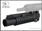 Picture of BD QD M203 Airsoft Grenade Launcher (Short) (BK)