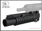 圖片 BD QD M203 Airsoft Grenade Launcher (Short) (BK)