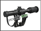 Picture of BD Russian POSP 4x26 SVD Red Illuminated Sniper Scope