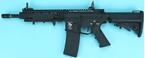 Picture of G&P Auto Electric Gun - 075 (Black)
