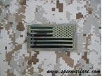 Picture of EMERSON Signal skills Patch USA Right (MC)