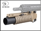 圖片 BD QD M203 Airsoft Grenade Launcher (Short) (DE)