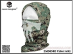Picture of EMERSON Ghost MULTI HOOD (AOR2)
