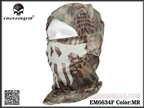 Picture of EMERSON Ghost MULTI HOOD (MR)