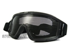 Picture of Emerson Desert Locust Steel mesh style (Black)