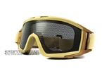 Picture of Emerson Desert Locust Steel mesh style (TAN)