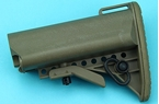 Picture of G&P Crane Type Buttstock for Tokyo Marui M4A1 GBB Series (Sand)