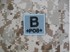 Picture of Dragonind Fabric Reflective Patch - B+POS