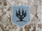 Picture of Dragonind Fabric Reflective Patch - Dragon