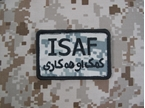 Picture of EMERSON Embroidery Patch ISAF (ACU)