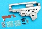 圖片 G&P 8mm Reinforced Bearing Gearbox for Ver II