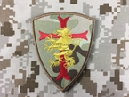Picture of Warrior Devgru Lion Red Cross Crusader Shield Patch (MC)
