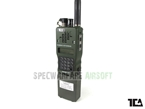 Picture of TCA PRC152 Single Antenna Inter/Intra Multiband Radio (CNC Metal Ver) (OD)