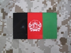 Picture of Dummy IR Afghanistan Flag Patch