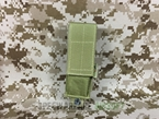 Picture of FLYYE MOLLE Knife Pouch (Khaki)