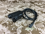 Picture of Earmor Tactical PTT for Kenwood Version (Black)