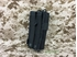 Picture of FLYYE PRC 148 MBITR Radio Pouch (Black)