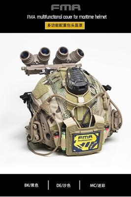 Picture of FMA Maritime Helmet Cover (Multicam)