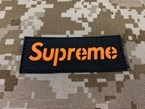 Picture of Warrior Luminous Supreme Morale Patch (Black) (Free Shipping)
