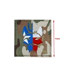Picture of TMC Square SEALS Icon Patch (MC) (Free Shipping)